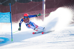 February 15, 2018 - Pyeongchang, South Korea - PETRA VLHOVA of Slovakia on her first run at the Womens Giant Slalom event Thursday, February 15, 2018 at the Yongpyang Alpine Centerl at the Pyeongchang Winter Olympic Games.  Photo by Mark Reis, ZUMA Press/The Gazette (Credit Image: © Mark Reis via ZUMA Wire)