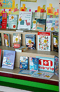 Hebrew books for sale at a book shop, Tel aviv, 2005