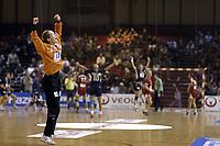 Håndball<br /> Foto: Dppi/Digitalsport<br /> NORWAY ONLY<br /> <br /> PARIS ILE DE FRANCE TOURNAMENT 2006 - PARIS (FRA) - 03 TO 05/11/2006<br /> <br /> Danmark v Norge<br /> DENMARK V NORWAY (WINNER) - KATRINE LUNDE (NOR)