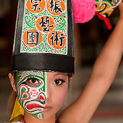 General Fan of Zhen Zong Art Troupe, Kaohsiung, Taiwan