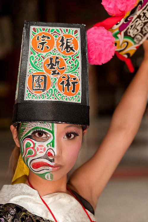 General Fan of Zhen Zong Art Troupe, Kaohsiung, Taiwan