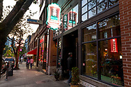 The exterior of Bao Bei, a popular Asian fusion restaurant in Chinatown, Vancouver, British Columbia, Canada.