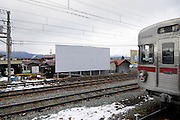 passenger wagon train in Nagano prefecture Japan
