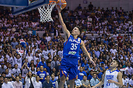 November 27, 2017 - Cubao, Quezon City, Philippines - Matthew Wright of Gilas Pilipinas break away lay-up.Gilas Pilipinas defended their home against Chinese Taipei. Game ended at 90 - 83. (Credit Image: © Noel Jose Tonido/Pacific Press via ZUMA Wire)