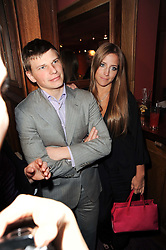 Footballer Andrei Arshavin and his wife Yulia at 'Homage to Nureyev' a tribute to the legendary ballet dancer Rudolf Nureyev performed at the ENO, London COliseum, St.Martin's Lane, London on 21st March 2010.