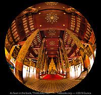 Phra Chao Lan Thong