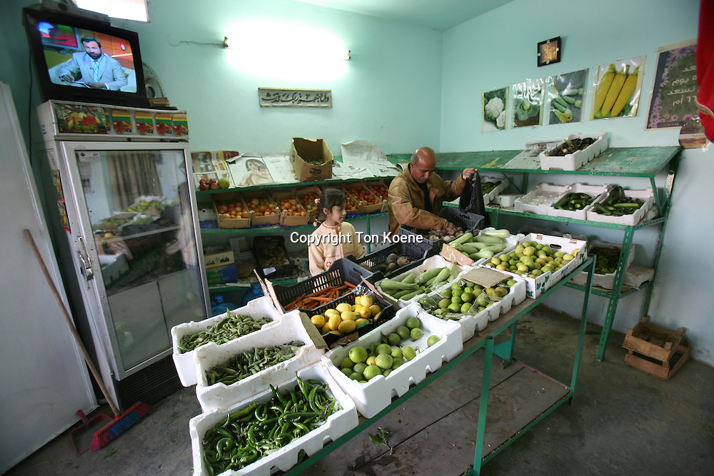 grocery shop in Amman, Jordan