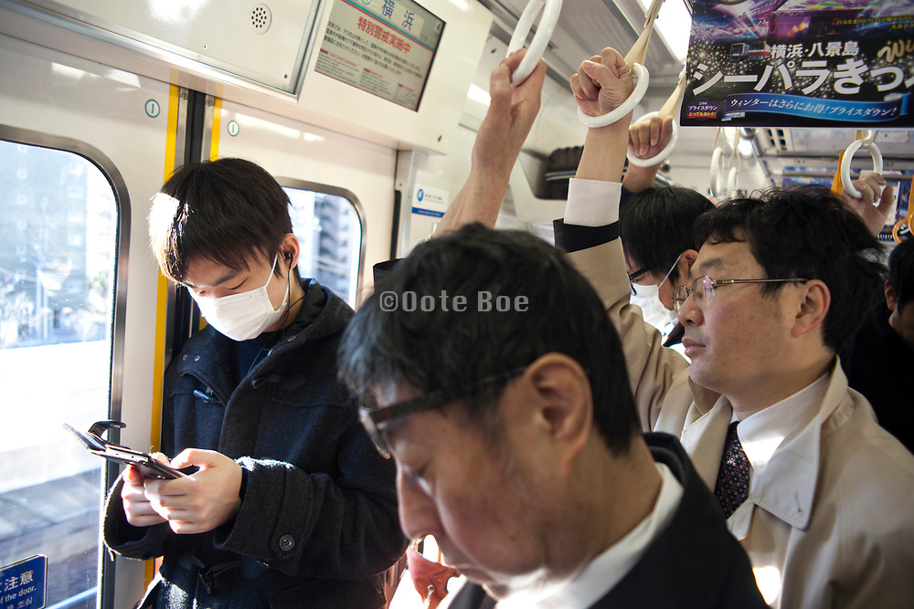 Japan commuters in the train