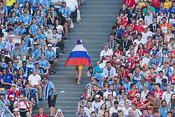 June 25, 2018 - Samara, Russia - Fan with russian flag is senn during the 2018 FIFA World Cup Russia group A match between Uruguay and Russia at Samara Arena on June 25, 2018 in Samara, Russia. (Credit Image: © Foto Olimpik/NurPhoto via ZUMA Press)