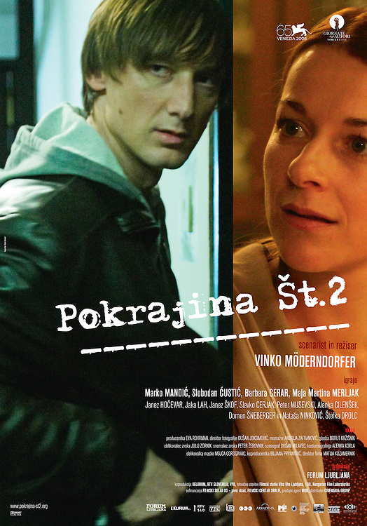 Poster for feature film Landscape No2 - Pokrajina št. 2 directed by Vinko Moderndorfer. Still photographer: Željko Stevanić/IFP