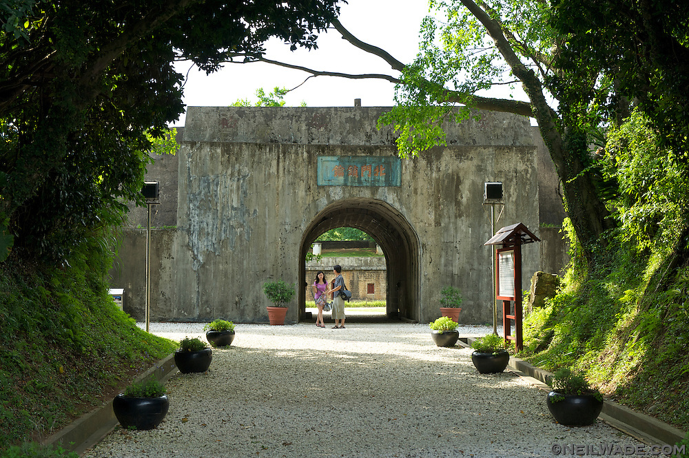The entrance to Huwei Fort ????, in Danshui, Taiwan.