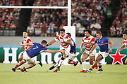 William TUPOU (JPN) during the Japan 2019 Rugby World Cup Pool A match between Japan and Russia at the Tokyo Stadium in Tokyo on September 20, 2019.