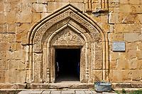 Georgie, Ananouri, monastère et forteresse d'Ananouri // Georgia, Ananouri, monastery and fortress