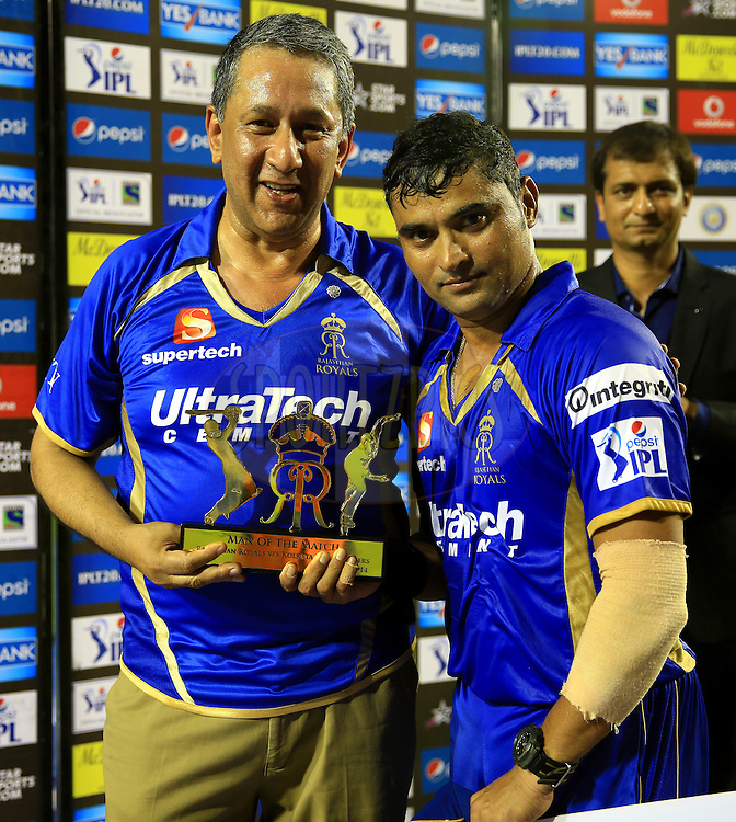 Pravin Tambe of the Rajatshan Royals recives man of the match award during  the presentation of the  match 25 of the Pepsi Indian Premier League Season 2014 between the Rajasthan Royals and the Kolkata Knight Riders held at the Sardar Patel Stadium, Ahmedabad, India on the 5th May  2014<br /> <br /> Photo by Sandeep Shetty / IPL / SPORTZPICS      <br /> <br /> <br /> <br /> Image use subject to terms and conditions which can be found here:  http://sportzpics.photoshelter.com/gallery/Pepsi-IPL-Image-terms-and-conditions/G00004VW1IVJ.gB0/C0000TScjhBM6ikg