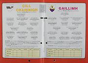 All Ireland Senior Hurling Championship Final, .06.09.1987, 09.06.1987, 6th September 1987, .Kilkenny v Galway, .Galway 1-12, Kilkenny 0-9,.06091987AISHCF, .Senior Kilkenny v Galway,.Minor Tipperary v Offaly,..Kilkenny,1, Kevin Fennelly, Shamrocks, 2, Joe Hennessy, 3, Paddy Prendergast, Clara, 4, John Henderson, Fenians, 5, Liam Walsh, Glenmore, 6, Ger Henderson, Fenians, 7, Sean Fennelly, Shamrocks, 8, Ger Fennelly, Shamrocks, 9, Lester Ryan, Clara, 10, Kieran Brennan, Conahy Shamrocks, 11, Christ Heffernan, Glenmore, 12, RIchie Power, Carrickshock, 13, Pat Walsh, Windgap, 14, LIam Fennelly, Shamrocks, 15, Harry Ryan, Clara, subs, David Burke, Emeralds, 17, Frank Houlihan, Shamrocks, 18, Tommy Lennon, Bennettsbridge, 19, Tom Leahy, James Stephens, 20 Liam McCarthy, Piltown, 21 Micahel Cleere, O .Loughlin's,..Gallimh, 1 John Commins, Gort, 2 Sylvie Linnane, Gort, 3 Conor Hayes, Kiltormer, 4 Ollie Kilkenny, Kiltormer, 5 Peter Finnerty, Mullagh, 6 Tony Keady, Killimordaly, 7, Gerry McInerney, Kinvara, 8, Steven Mahon, Beagh, 9, Tony Kilkenny, 10 Michael McGrath, Sarsfield, 11 Joe Cooney, Sarsfield, 12 Martin Naughton, Turloughmore, 13 Eanna Ryan, Killimordaly, 14 Brendan Lynskey, Meelick Eyrecourt, 15 Anthony Cunningham, St Thomas, subs, 16 Peter Murphy, Loughrea, 17 Michael Earls, Killimordaly, 18 Pearse Pigott, Gort, 19 Pat Malone, Oranmore, 20 Pat Nolan, Castlegar, 21 Noel Lane, Ballindereen,