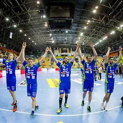 20160611: SLO, Handball - 2017 Men's Championship Qualifications, Slovenia vs Norway