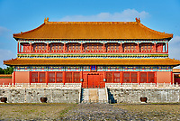 storehouse imperial palace Forbidden City of Beijing China