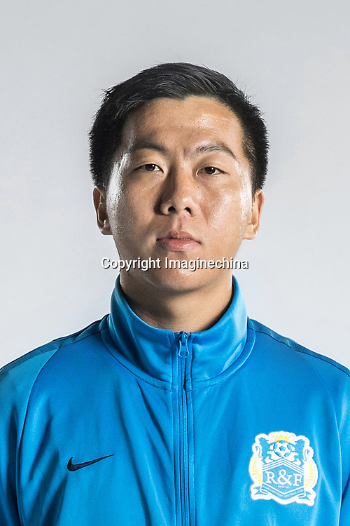 **EXCLUSIVE**Portrait of Chinese soccer player Zhang Gong of Guangzhou R&F F.C. for the 2018 Chinese Football Association Super League, in Guangzhou city, south China's Guangdong province, 23 February 2018.