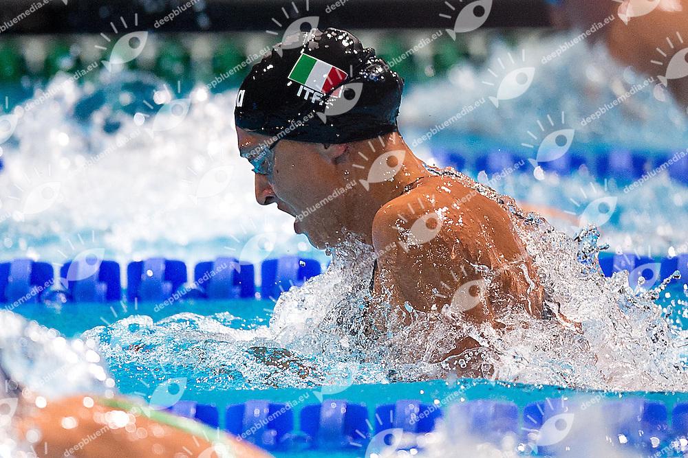 GUZZETTI Michela Italy ITA<br /> 50 breaststroke women<br /> 15th FINA World Aquatics Championships<br /> Day-15 swimming finals<br /> Barcelona 19 July - 4 August 2013<br /> Photo G.Scala/Insidefoto/Deepbluemedia.eu