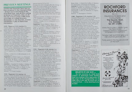 All Ireland Senior Hurling Championship Final,.03.09.1989, 09.03.1989, 3rd September 1989, .Antrim v Tipperary, .03091989AISHCF,.Tipperary 4-24, Antrim 3-9,..Rochford Insurances, The Aquare, Gort, Co Galway,