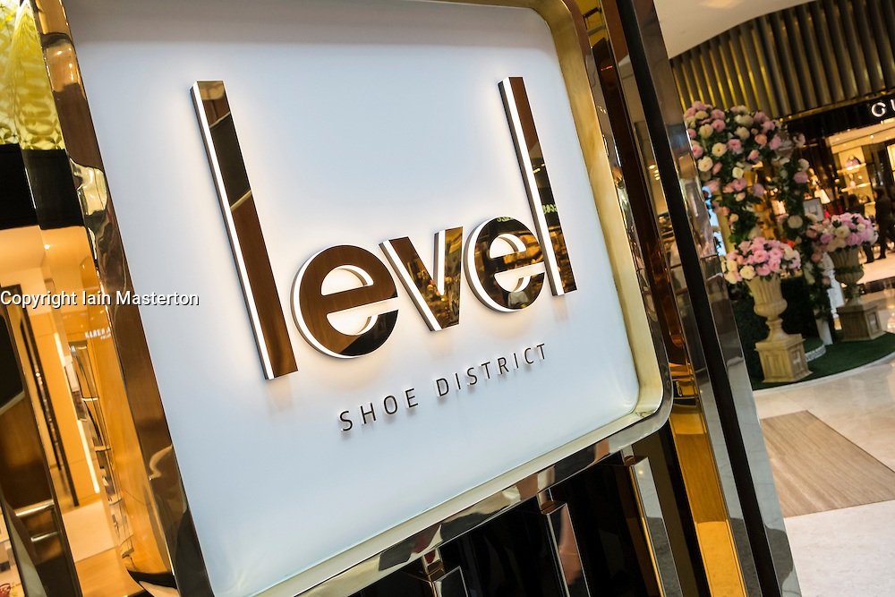 Level Shoe District sign  in Dubai Mall United Arab Emirates