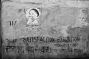 Self Satisfaction Exhibition, Rajasthan.