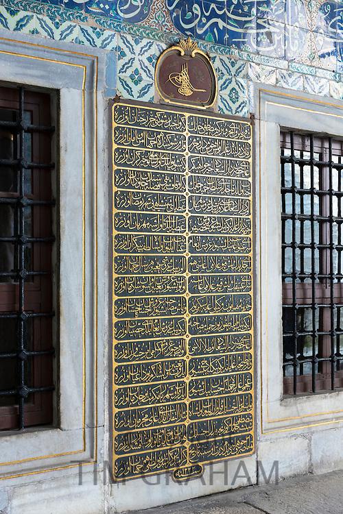 Turkish script detail of the Harem quarters at Topkapi Palace, Topkapi Sarayi, of the Ottoman Empire, in Istanbul, Turkey