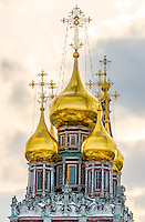View of cupolas of the Church of Christ's Resurrection, in Kadashi Sloboda, Moscow