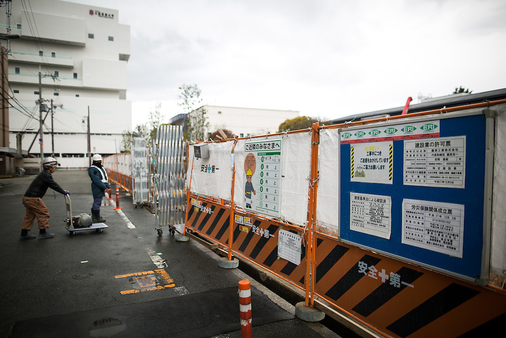 OSAKA, JAPAN - FEBRUARY 23 : Construction site of the new Moritomo Gakuen's elementary school in Toyonaka, Osaka Prefecture, Japan on Feb. 23, 2017. Prime Minister Shinzo Abe and his government face continued questions in the Diet about state-owned land sold to a nationalist school operator at a big discount. (Photo: Richard Atrero de Guzman/ANADOLU Agency)