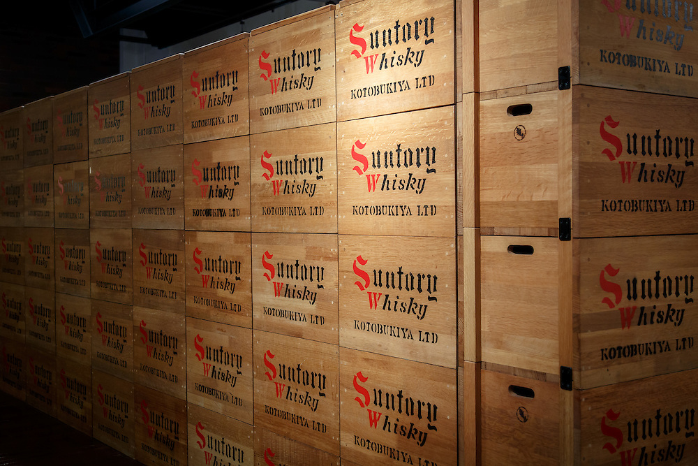 "Crates bearing the name ""Kotobukiya Ltd,"" on display at Yamazaki Distillery in Yamazaki, Osaka Prefecture, Japan, November 6, 2015. Suntory, which owns Yamazaki Distillery, was originally founded as Kotobukiya Ltd. in 1921 by Shinjiro Torii. Gary He/DRAMBOX MEDIA LIBRARY"
