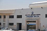Passenger terminal, Haifa Port, Israel