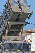David's Sling (Kelah David), also formerly known as Magic Wand (Sharvit Ksamim), is an Israel Defense Forces military system being jointly developed by the Israeli defense contractor Rafael Advanced Defense Systems and the American defense contractor Raytheon, designed to intercept enemy planes, drones, tactical ballistic missiles, medium- to long-range rockets and cruise missiles
