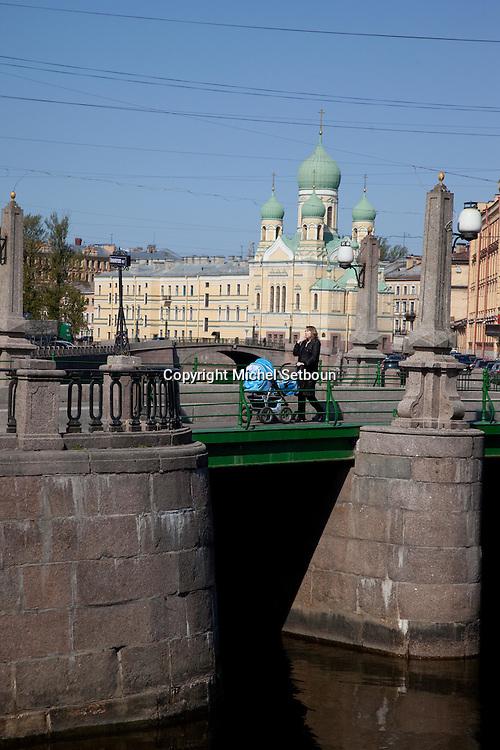 Saint isidore church on Griboedova canal. Russia, St Petersburg,  .///.eglise sainte isidore sur le canal Griboedova Saint Petersbourg. Russia
