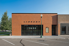 Meeker Public Library, Black Shack Architects