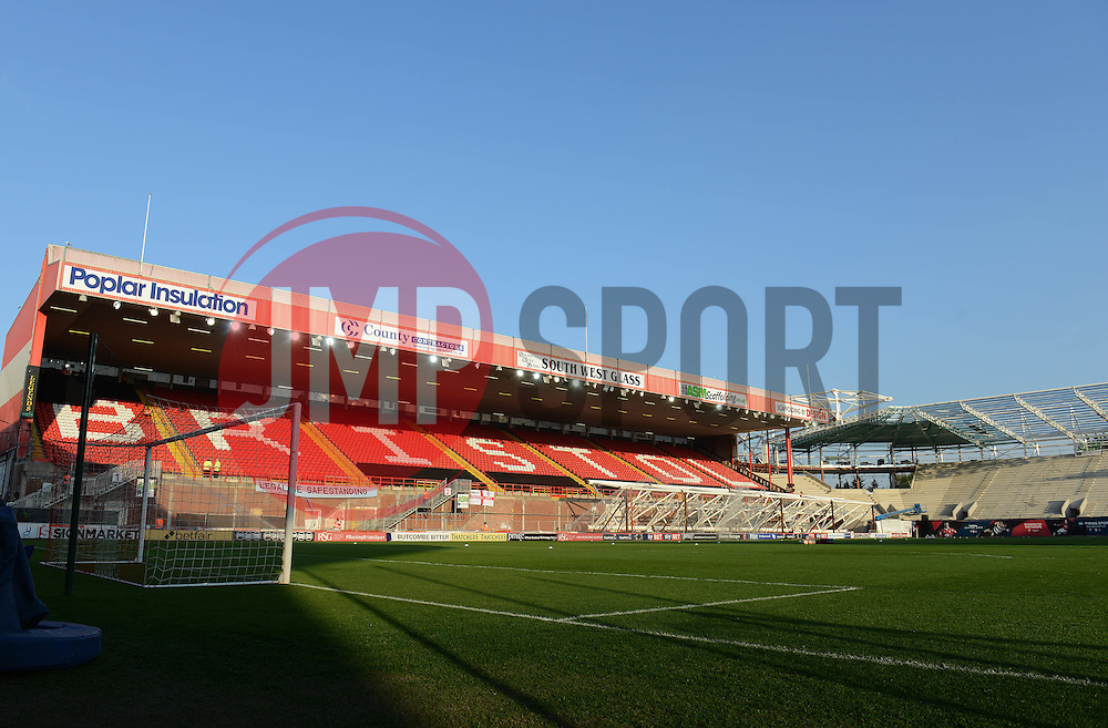Ashton Gate - Photo mandatory by-line: Dougie Allward/JMP - Mobile: 07966 386802 - 07/04/2015 - SPORT - Football - Bristol - Ashton Gate - Bristol City v Swindon Town - Sky Bet League One