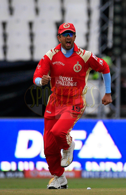 JOHANNESBURG, SOUTH AFRICA - 24 May 2009. Rahul Dravid celebrates during the IPL Season 2 Final match between the Deccan Charges and the Royal Challengers Bangalore held at The Wanderers Stadium in Johannesburg, South Africa..