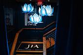 jia_mediaday