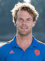 UTRECHT - Assistent coach Erik van Driel. Jong Oranje dames voor EK 2017 in Valencia. COPYRIGHT KOEN SUYK