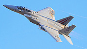 Israeli Air force (IAF) F-15C (Baz) Fighter jet in flight