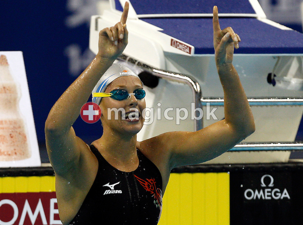 1st placed Federica PELLEGRINI of Italy celebrates after competing in the women's 400m Freestyle Final during the 14th FINA World Aquatics Championships at the Oriental Sports Center in Shanghai, China, Sunday, July 24, 2011. (Photo by Patrick B. Kraemer / MAGICPBK)