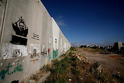Westbank  - May 6th,  2008 -  The wall at Qalandia checkpoint in Ramallah, West Bank, May 6th, 2008. Picture by Andrew Parsons / i-Images