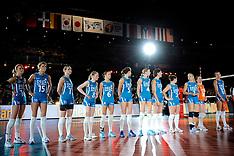 20090821 JAP: WGP Finals Nederland - Japan, Tokyo