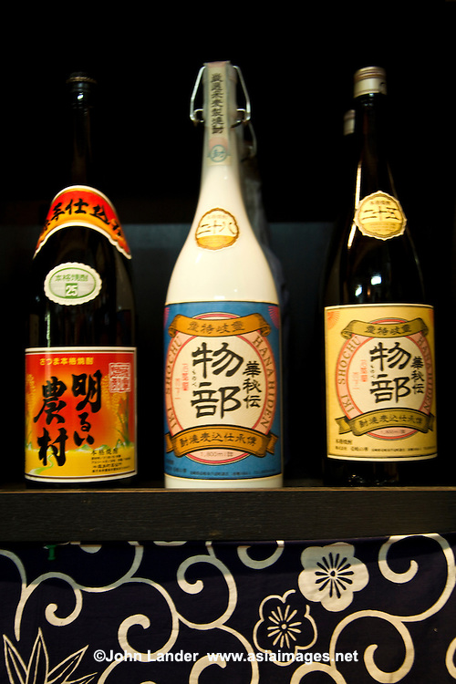 Shochu is a distilled drink native to Japan. It is most commonly distilled from barley, sweet potatoes or rice. Shochu usually contains 25% alcohol by volume. Shochu is not be very similar to sake, a brewed rice wine. Its taste is usually far less fruity and depends strongly on the nature of the starch used in the distilling process. Its flavor is often described as earthy. Although Kyushu is the home of shochu, it is produced everywhere in Japan particularly Okinawa.