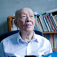 CHINA: ZHOU YOUGUANG