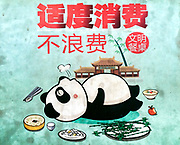 China, Sichuan. Chengdu. Chuan Chuan Xiang 串串香 hotpot restaurant. Panda.