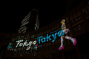 Projection mapping on the wall of the Tokyo Metropolitan Government Building during the ceremony marking the 3 years to go to the Tokyo 2020 Olympics Games on July 24, 2017 at the Tokyo Metropolitan Government Building, Tokyo, Japan. 24/07/2017-Tokyo, JAPAN