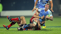 Christchurch-Super Rugby, Crusaders v Force, May 30
