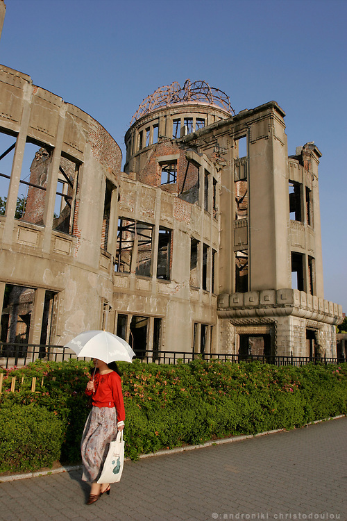 Hiroshima City. The city today is very lively and Hiroshima people go to the Peace Memorial Park to relax, and the A-Bomb Dome is just an other monument.
