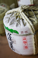 Japan Takayama Sake barrel