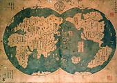 China, 17-18th Century AD